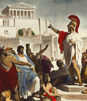 an essay on the life of the greek statesman and leader of the athenian government pericles
