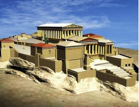 The Athenian Acropolis with Parthenon at its center