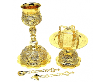 Greek Orthodox Chalice