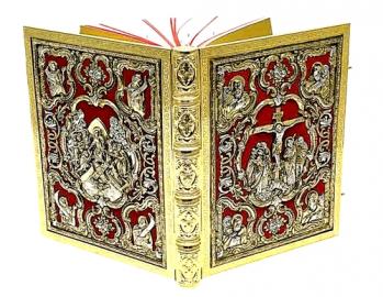 Red velvet Gospel Book Cover