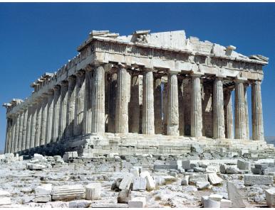 The Parthenon today