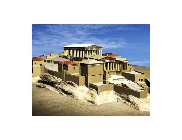The Athenian Acropolis with Parthenon at its center