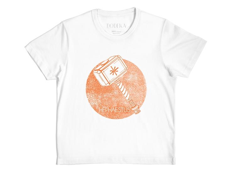 Hephaestus Symbol T Shirt